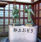 2006.11takayama 015.jpg